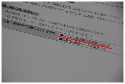 20130530_1.jpg