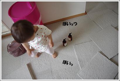 20130530_13.jpg