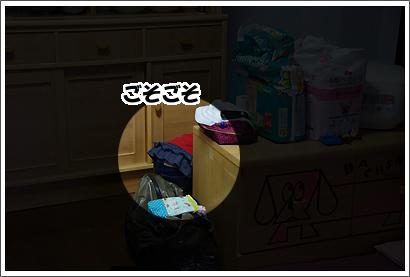 20130608_18.jpg