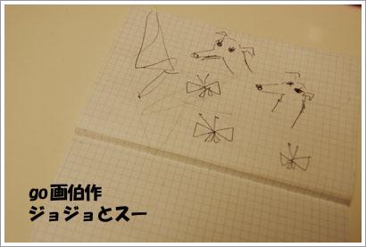 20130701_17.jpg