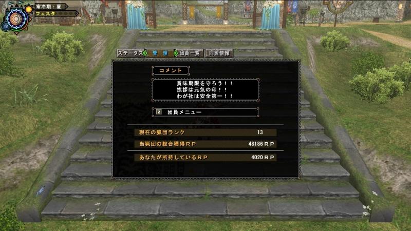 s-mhf_2.jpg