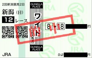 20130728新潟121