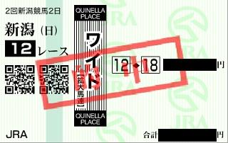 20130728新潟122