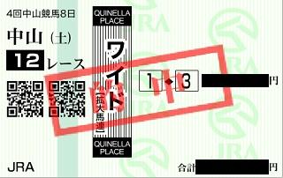 20130928nakayama12.jpg