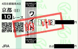 20131013京都10ワイド