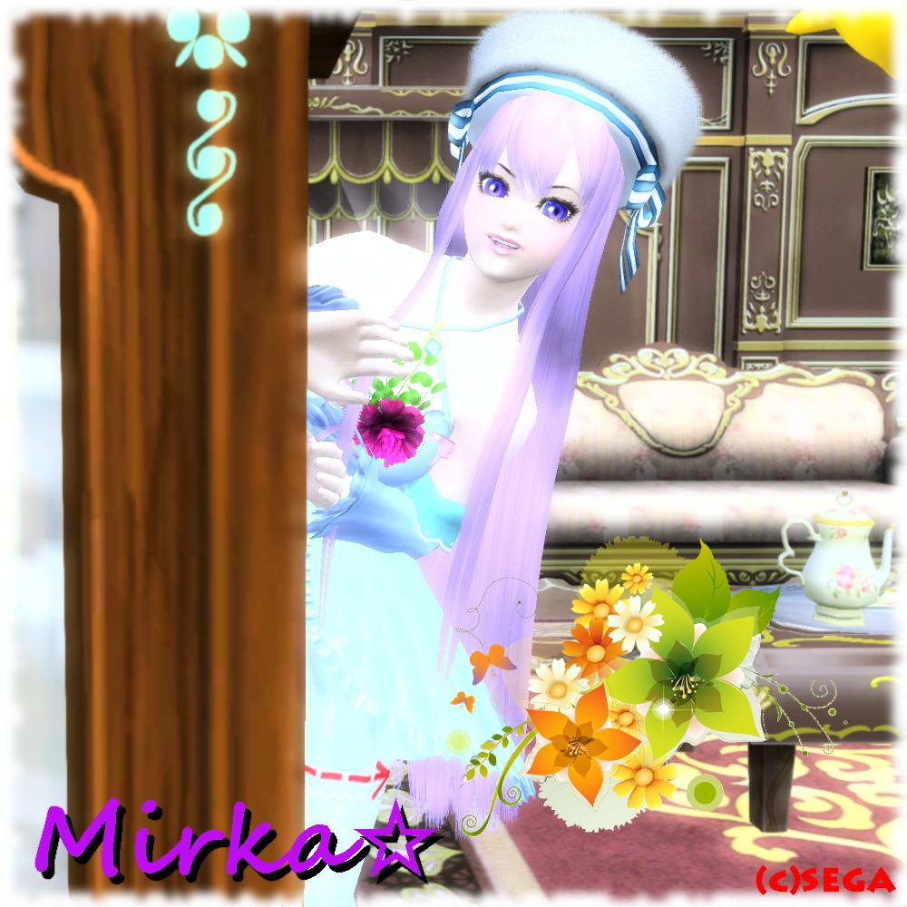 今日のMirka☆_20130702S