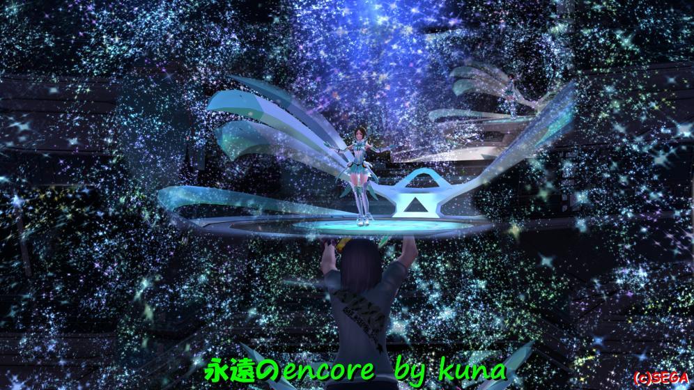 永遠のencore by kuna_Mirka
