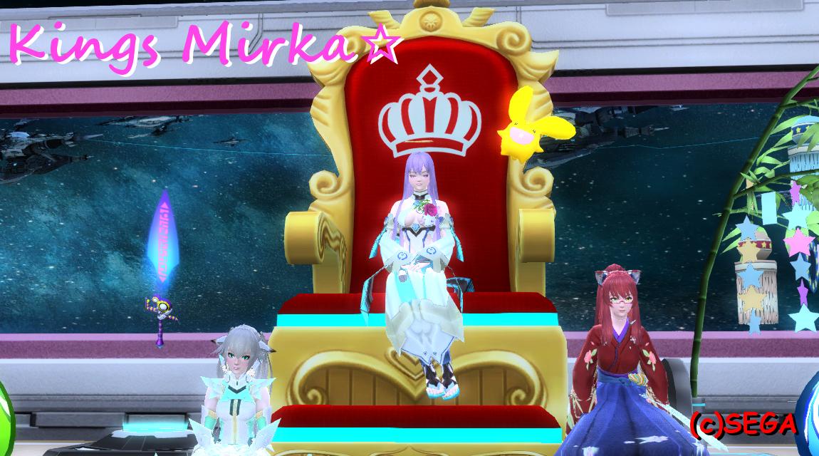 今日のMirka_20130712_01