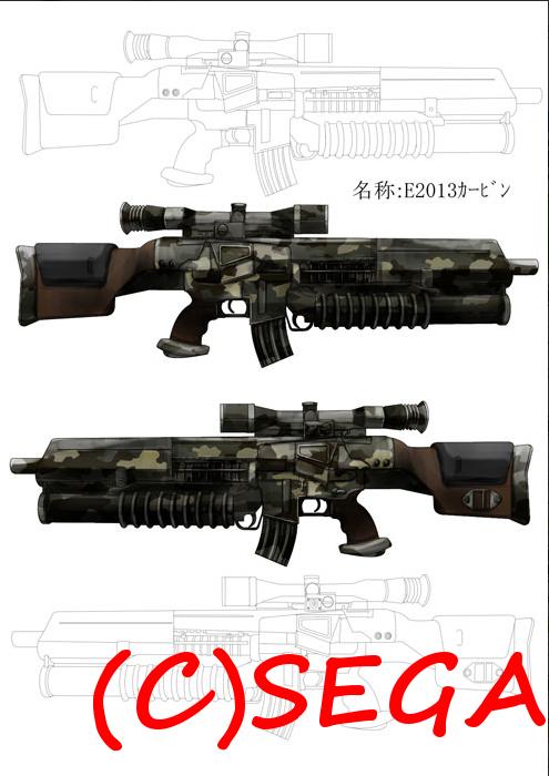 アサルトライフル武器迷彩[E2013カービン]