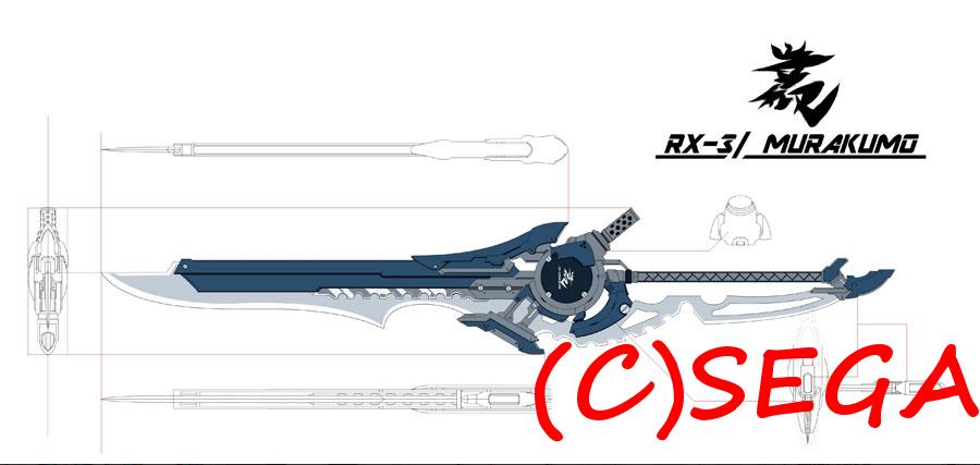 ソード武器迷彩[RX-3 MURAKUMO-叢-]2