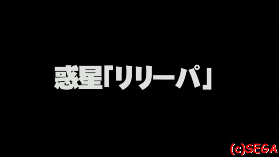 12月配信情報_03