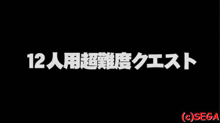 12月配信情報_13