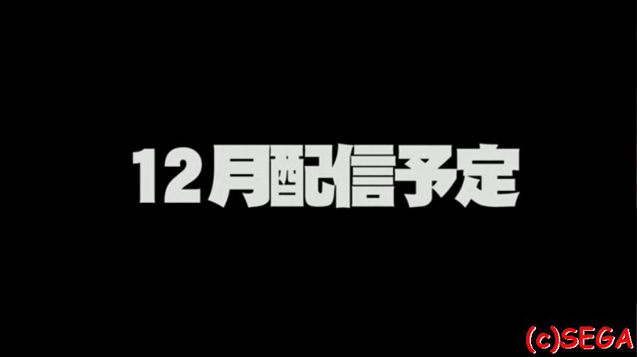 12月配信情報_20