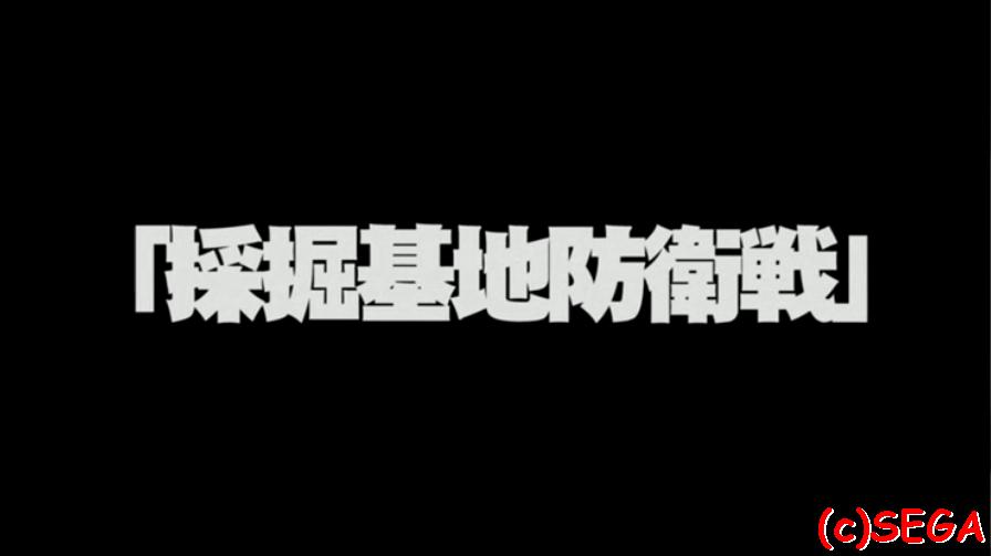 12月配信情報_17