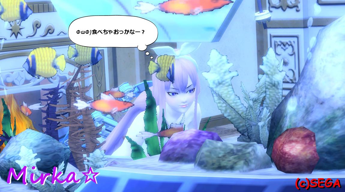 今日のMirka☆_20131126_04