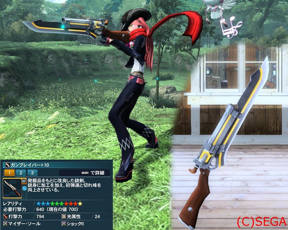 GunBraver.jpg