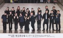 第56回埼玉県合唱コンクール 20130901