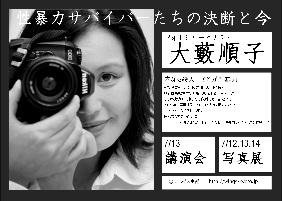 oyabu.jpg