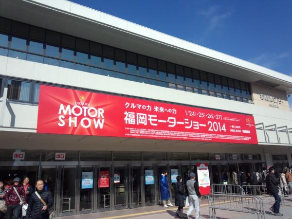 福岡モーターショー2014_ワイズアップ出展01