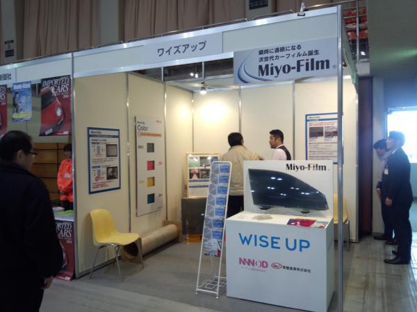 福岡モーターショー2014_ワイズアップ出展02