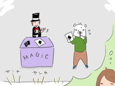 MAGIC4.jpg