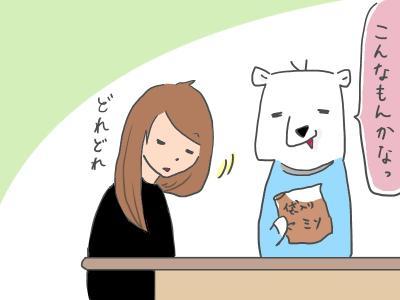 miso3.jpg