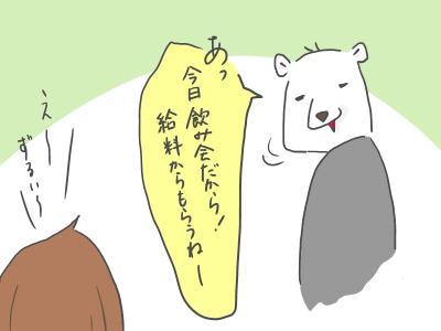 nomikai1.jpg
