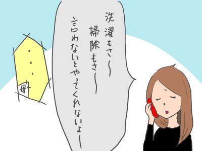 nomikai2.jpg