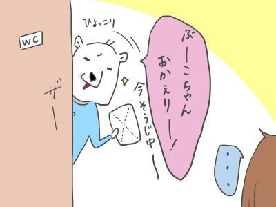 nomikai4.jpg