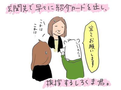 sisyoku2.jpg