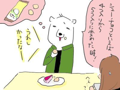 sisyoku5.jpg
