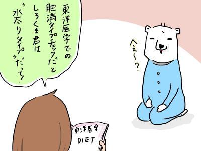 touyouigaku1.jpg