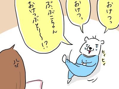 touyouigaku4.jpg