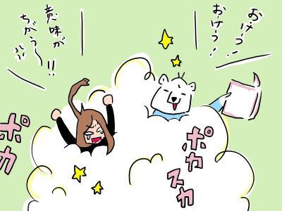 touyouigaku5.jpg