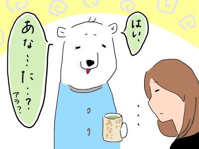 yunomi4.jpg
