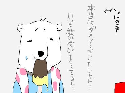 yuzuriai3.jpg