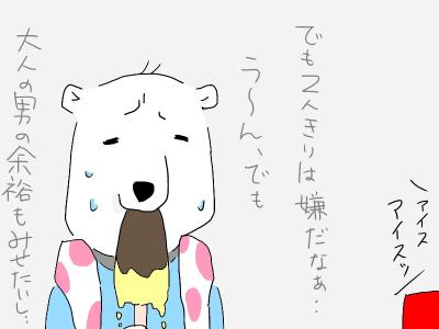 yuzuriai4.jpg