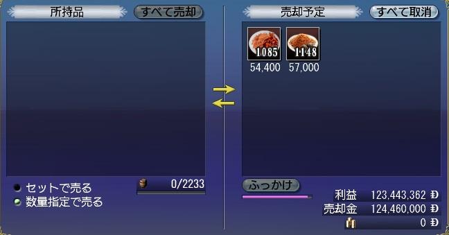 201307252.jpg