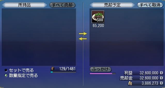 201307258.jpg