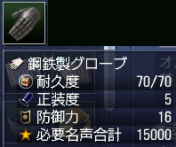 battle201309072.jpg
