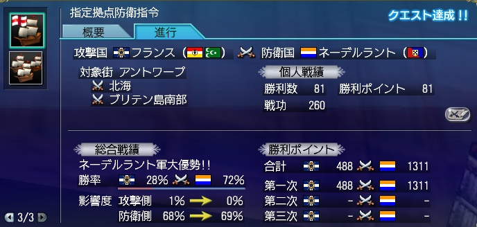 battle20130927.jpg