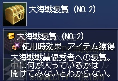 battle201310012.jpg
