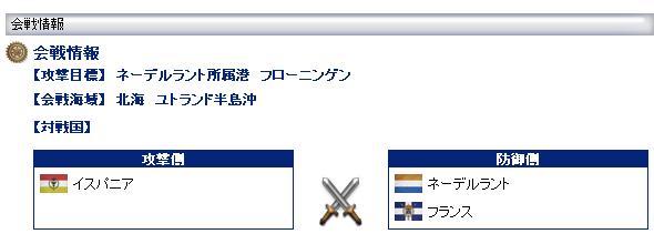 battle20131106.jpg