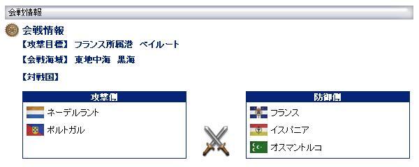 battledata201310221.jpg