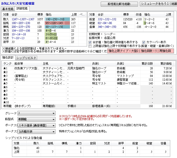 daion003.jpg