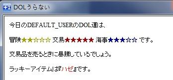 dol+1draw002.jpg