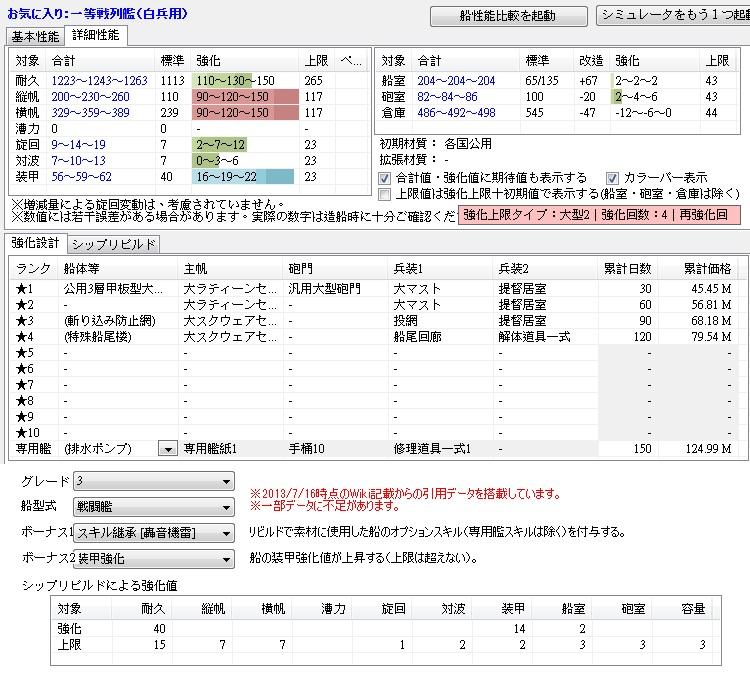 oneha003.jpg