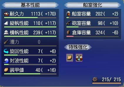 oneho002.jpg