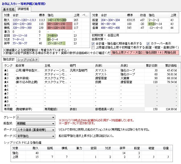 oneho003.jpg