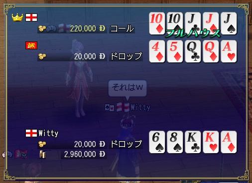 poker201309150.jpg